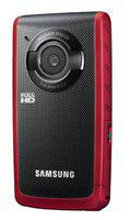 Samsung HMX-W200 Waterproof HD Recording with 2.4-inch LCD Screen (Red)