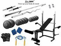 Protoner 48 kg with protoner Multy Bench Home Gym Package for Fitness Weight Training