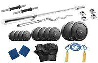 Protoner PR30K4 Rubber Home Gym Package with 4 Rods, 30Kg