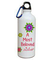 TIED RIBBONS Aluminium A Most Beloved Sister Printed Sipper (600ml, Multicolour)