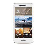 HTC Desire 728 Dual Sim D728w 2PQ8100 (White Luxury)