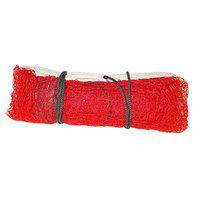 Badminton Nylon Net Standard Size for Sports Training Practice and Fun (.85 MM Thread)