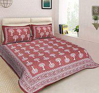 aarav 200 TC Cotton Double Bedsheet with 2 Pillow Covers - Solid, Multicolour