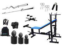 StarX 30 Kg Home Gym Combo with 8 in 1 Bench Fitness Accessories