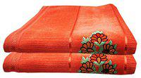 Space Fly Love Touch Attractive Embroidery, Good Look Cotton & Soft 2 Bath Towels (Size : 27 X 56 Inch) (Peach)