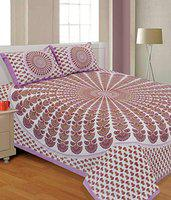 UniqChoice Cotton 100% purpal Color Saganari King Size Double Bed Sheet with 2 Pillow Cover