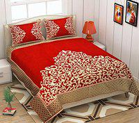 Akshya King Size bedsheet with 2 Pillow Covers| Chenille bedsheet|bedcover|Double bdsheets