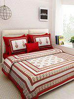 V Home Elegance Decorative Motif Printed Double Bedsheet with 2 Pillow Covers - King Size,Crimson Red
