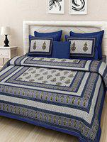 V Home Elegance Decorative Motif Printed Double Bedsheet with 2 Pillow Covers - King Size,Blue