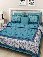 V Home Elegance Traditional Print Cotton Double King Size Bedsheets with Pillow Cover -Sea Green