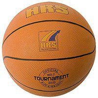 HRS Tournament Rubber Moulded Official Basketball