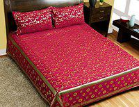 Heavy Chenille Velvet 250 TC Double Bedsheet with 2 Pillow Covers by Dazling Bazaar- Pink