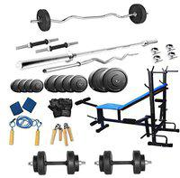 Body Maxx52 Kg with 8 in 1 Bench Home Gym Package for Fitness Weight Training