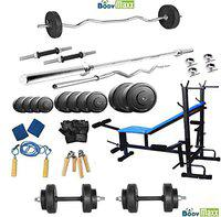 Body Maxx 8 in 1 Bench Home Gym Package for Fitness Weight Training, 100 Kg