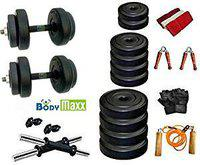 Body Maxx 24kg Home Gym Weight Lifting Adjustable Dumbbell Fitness Kit