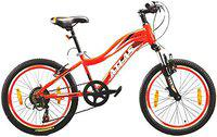 Atlas UK15 20 Inches 6 Speed Bike for Kids of Age 5-8 Yrs,13'' Frame (Red)