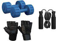 RV Dumbbell Set 2KG Pair with Leather Gym Gloves & Skipping