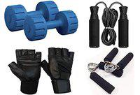 RV Dumbbell Set 2KG Pair with Leather Gym Gloves/Skipping Rope/Gripper