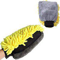 CAR SAAZ Super Large Size (25x18 cm) Extra Thick Waterproof Dual Sided Multipurpose Car Home Office Cleaning Microfiber Glove Mitt with Waterproofing Layer, Pack of 2