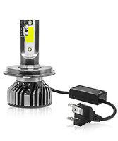 CARZEX Bike/Scooty LED Light MAX5 H4 COB 25W Headlight Conversion Kit with Cooling Fan for All Bikes (1Pc)