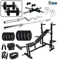FITZON PVC 75KG Combo 36-WB-SL Home Gym Set with 8 in 1 Multipurpose Bench, ONE 5 FT Plain, ONE 3 FT CURL and ONE Pair Dumbbell RODS Comes with Home Gym Accessories