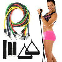 CSU 5-in-1 Power Resistance Bands Set - Home Gym Extreme - Free Travel Bag and Accessories