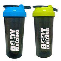 Snipper Combo of Shaker and Sipper Bodybuilding Gym Shaker/Protein Shaker/Shaker Bottle/Bottle for Gym/Shaker for Body Builders/Gym Accessories/Shaker (Blue, Green) 700ML (Pack of 2)
