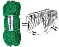 Raisco Cricket Net with Roof Covered 50X12X15 Foot (Green)