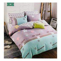 Keyline 140 TC Glace Cotton Beautiful Printed King Size Bedsheet with 2 Pillow Covers - Size (108 in x 108 in) - Multicolor