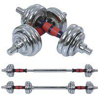 FITSY Adjustable Dumbbell Set - Chrome Plated Iron Dumbbell and Rod Set for Home Gym Workout with Extension Barbell Rod [AR-2627, 15 Kg]