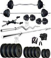 Star X 20 Kg PVC Weight Plates with Dumbbells rods, 3 and 5 ft Rod, Gym Gloves, Skipping Rope, Hand Grip