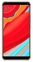 I-Smart i1 Desire 5.5 Inch Screen Dual Sim 2GB RAM 16 GB Internal 4G Volte Jio Support Smartphone
