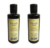 KHADI HERBAL CHARCOAL PEEL OFF MASK 420ML (Fulfilled by S2M RETAIL)