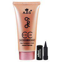 ADS 9to9 CC Cream-1684-01 With Adbeni Kajal Worth Rs.125/-