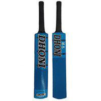 Lycan Dhoni Size 3 No Popular Willow Cricket Bat for Kids 6-7 Year