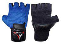 VICTORY ACE Leather Palm with Wrist Support Gym & Fitness Gloves (Colour May Vary) (Blue)