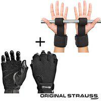 Strauss ST Cotton Gym Support, Pair (Black) and Stretch-Back Gym Gloves with Leather Palm, (Medium)