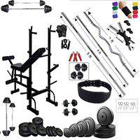 Body Maxx 70KG PVC Exercise Fitness Sets 8in1 Bench Combo Home Gym Sets Kit.