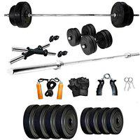 Lycan 10Kg Home Gym Kit with Rods, Dumbbells and Accessories