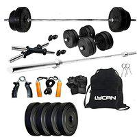 Lycan 8Kg Home Gym Kit with Rods, Dumbbells and Accessories