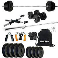 Lycan 30Kg Home Gym Kit with Rods, Dumbbells and Accessories