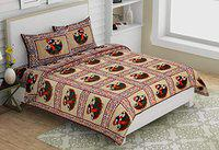 OCV Printed Ajrak Paipin Indian Culture Design 100% Cotton Double Bedsheet (100x108 Inches) with 2 Pillow Covers(18x27 Inches)