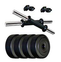 PSE 10KG Home Gym Weight Combo of PVC Weight Plates with 1 Pair Dumbbell Rods