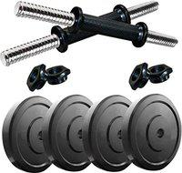 KYACHAIYEA Adjustable Dumbell Set 10 KG Set (2.5 KG X4 PVC Plates) + 2 Dumbell RODS Best Home Gym Package for All