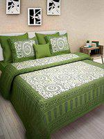 YonoCart bedsheets for Double Bed Pure Cotton King Size 1 pc bedsheet with 2 Pillow Cover bedsheet Size 90x108 Inches or 230x260 cms (Dark Green)