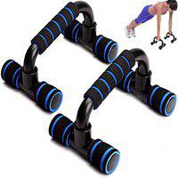 Aryshaa H-Shape Aluminum Alloy Home Fitness Push-Up Stands Hand Grip Trainer