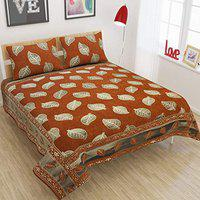 Luxury CraftsChenille Jaquard 500TC Super King Size Bedding Set for Double Bed with 2 Pillow Covers (Rust)