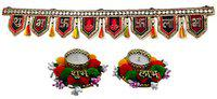 Saugat Traders Toran for Door Latest-Decorative Shubh Labh Tealigh Candle Holders-Door Hanging Bandarwal for Home Decor-Entrance Gate-Wedding-Grah Pravesh-Inauguration Parties-Multi-Color-3 Feet