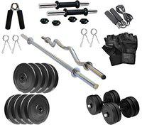 RV PVC 14 kg Home Gym Combo, Gym Equipments with PVC Dumbbell Plates, 3Ft Curl Rod, 4Ft Straight Rod and Accessories (Weight 2.5 kg x 4, 2 kg X2=14 kg )