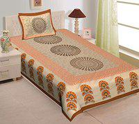 Serene Dcor Jaipuri Cotton Single bedsheet with 1 Pillow Covers 63 x 90 inches (AE978,Brown) Brown More Pankh